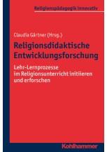 Religionsdidaktische Entwicklungsforschung
