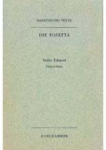 Rabbinische Texte, Erste Reihe: Die Tosefta. Band VI: Seder Toharot